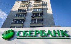 Обновление прошивки токена в Сбербанк Бизнес Онлайн