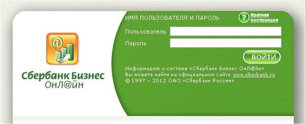 http://credituy.ru/wp-content/uploads/2016/03/biznes.jpg