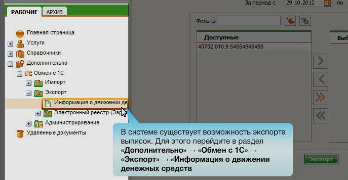 http://vbanke.net/img/4/ekvyp.jpg