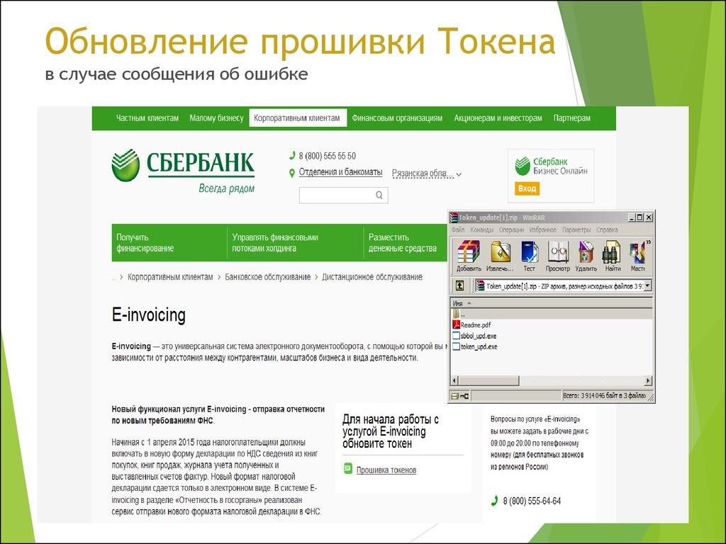 https://cf.ppt-online.org/files/slide/k/kXV5vCY8csSoFHyGDldmTU04IxRQfZ2PaqNg9r/slide-7.jpg