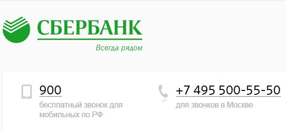 http://cdn01.ru/files/users/images/64/5b/645be428d6b64ec942bf26ae9d20db01.png