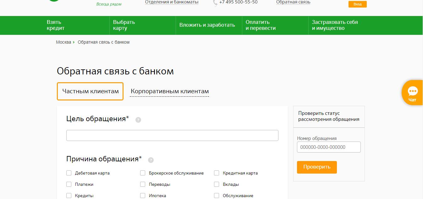 C:\Users\User\Desktop\Новый точечный рисунок.bmp