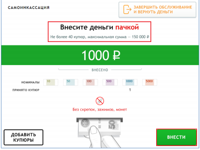 C:\Users\Любовь\Desktop\Screenshot (3).png