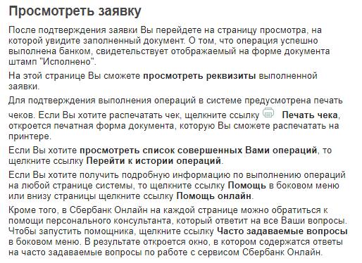 C:\Users\Любовь\Desktop\Screenshot (3).png