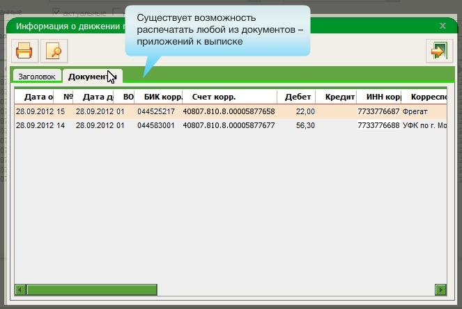 http://creditvsberbanke.ru/wp-content/uploads/2017/06/2017-06-03_22-01-45.png