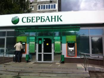 Как подать заявку на кредит через Сбербанк-Онлайн