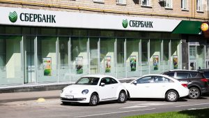Бланк справки в Сбербанк для оформления кредита