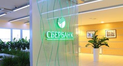 Как узнать кредитную задолженность по фамилии в Сбербанке