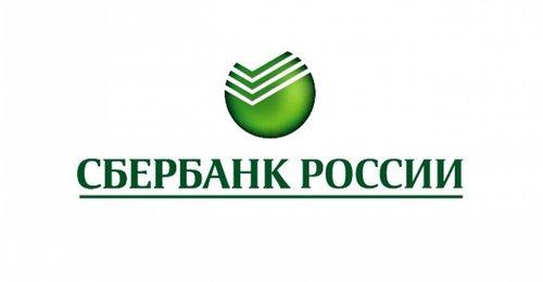 Оплата патента в Личном кабинете Сбербанка