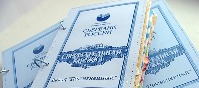 https://f.sravni.ru/cms/CompanyGuide/Picture/mat_53323.JPG