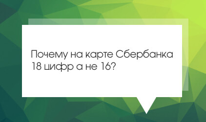 http://sberbankon.ru/images/sberbankon/2015/12/2304846045.jpg