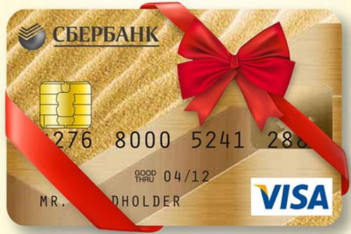 http://www.biznes-inf.ru/wp-content/uploads/2014/01/karta-gold-sberbank.jpg