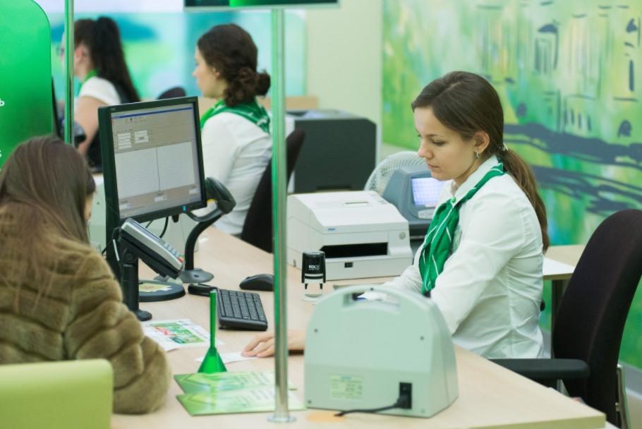 Самый надежный способ отключить смс оповещения - обратится в отделение банка