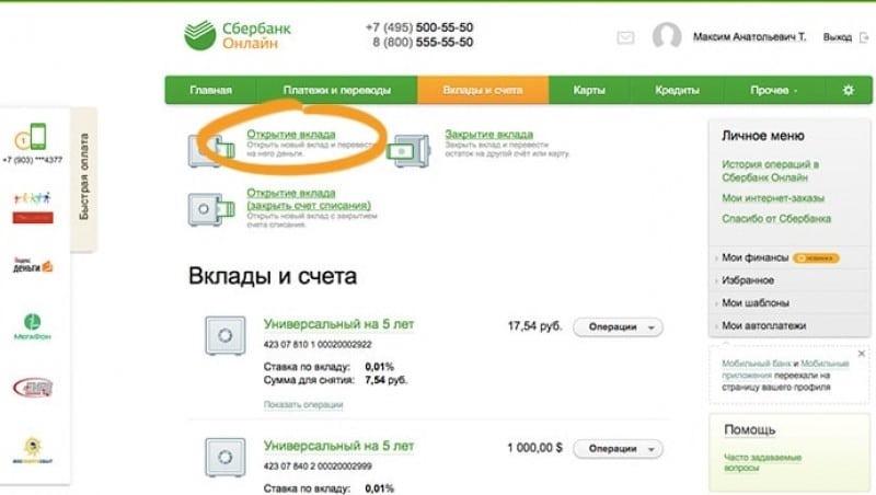http://znatokdeneg.ru/wp-content/uploads/2017/04/usloviya-vklada-Sohranyaj-Sberbank-Onlajn11-e1493948053238.jpg