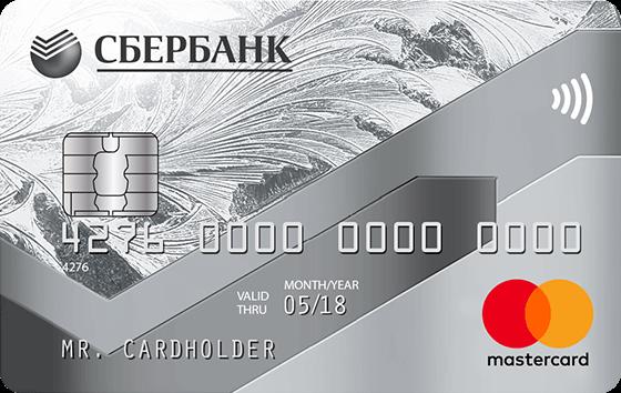 http://onlinezayavkanacredit.ru/wp-content/uploads/2017/08/standart.png