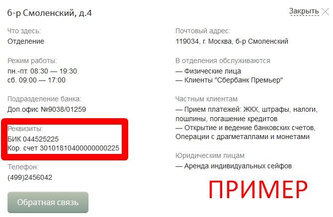 http://frombanks.ru/images/_pu/1/41693530.jpg