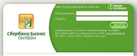 http://www.sberloga.ru/pic/static/online/biznes-online-3.jpg