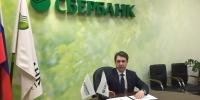 Одобрение кредита в Сбербанке