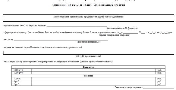 http://mickrokredit.ru/uploads/tg3.png
