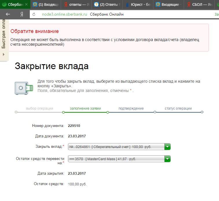 https://otvet.imgsmail.ru/download/234384024_3a0088b3c64bc222a710511108dd5fb8_800.jpg