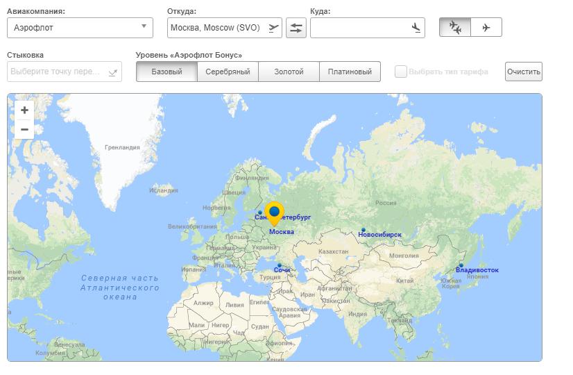 Начисление миль на карту Аэрофлот Сбербанка