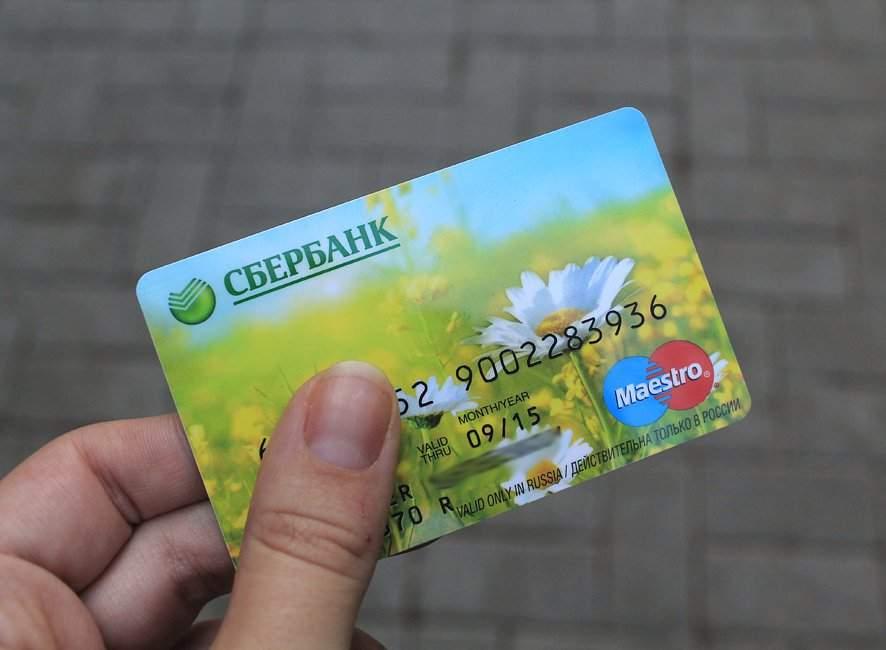 Как узнать свой пин-код карты Сбербанка
