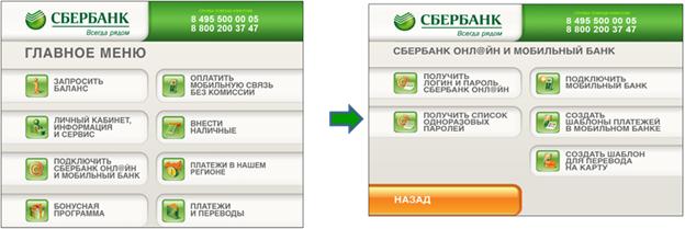 http://kreditorpro.ru/wp-content/uploads/2015/07/online_1.png