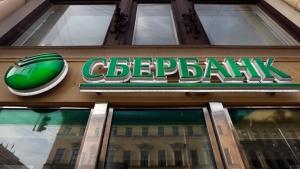Тарифы на зарплатный проект для юридических лиц от Сбербанка