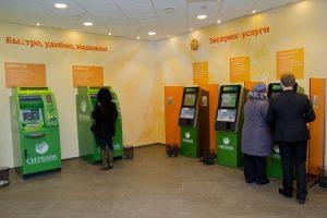 Как оплатить налог через терминал Сбербанка
