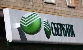 Как погасить ипотеку материнским капиталом в Сбербанке