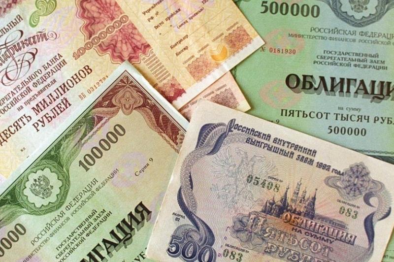 Облигации федерального займа в Сбербанке