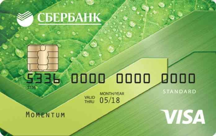 https://idco.ru/uploads/posts/2017-10/1508177667_debetovaya-karta-momentum-ot-sberbanka.jpg
