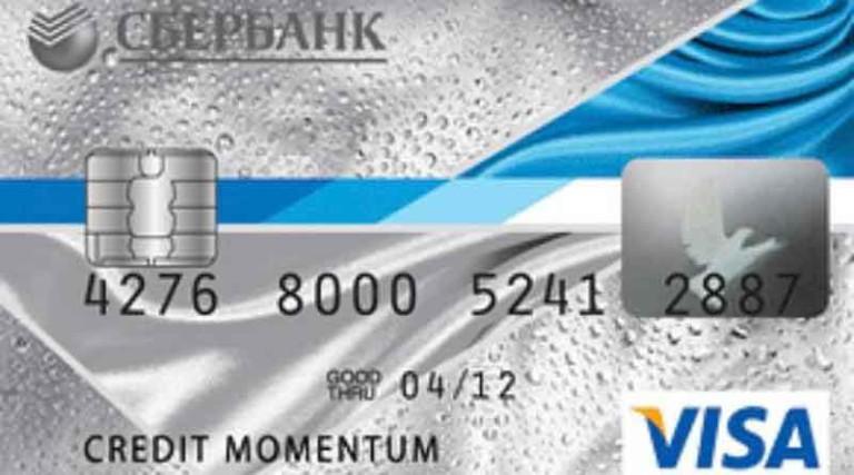 http://10bankov.net/wp-content/uploads/2016/04/sberbank-kreditka-momentum-768x427.jpg