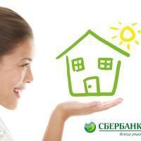 Ипотека на строительство частного дома в Сбербанке