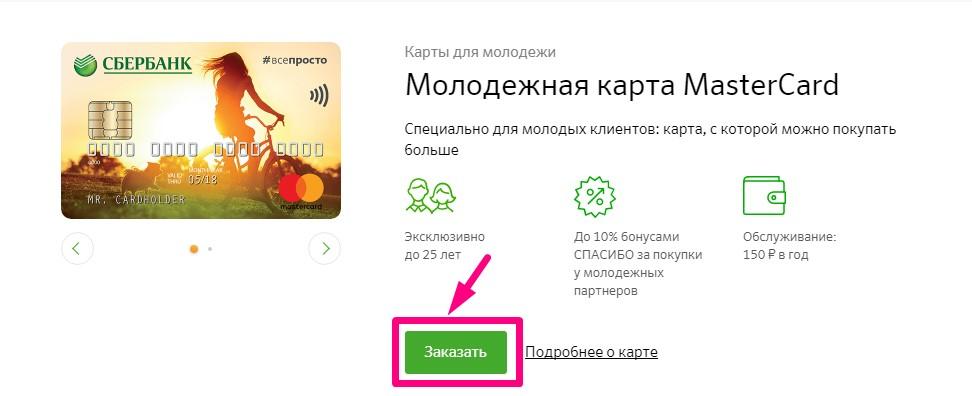 http://aliexpressin.ru/images/aliexpressin/2017/09/screenshot_4.jpg
