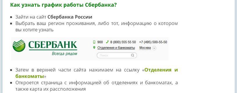 http://credituy.ru/wp-content/uploads/2016/12/%D0%BA%D0%B0%D0%BA%D1%83%D0%B7%D0%BD%D0%B0%D1%82%D1%8C.jpg