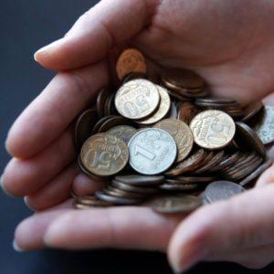 Обмену полежат любые монеты, находящиеся в обороте