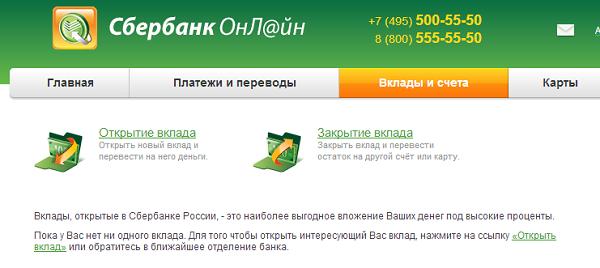 http://kudavlozitdengi.adne.info/wp-content/kudavlozitdengi/vklsbonl1.png