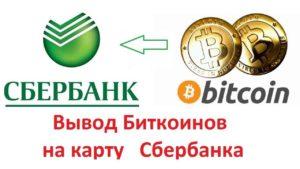 Самая популярная финансовая операция в обменниках
