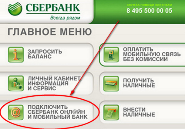http://perevodidengi.ru/wp-content/uploads/2017/09/2017-09-20_223919.jpg