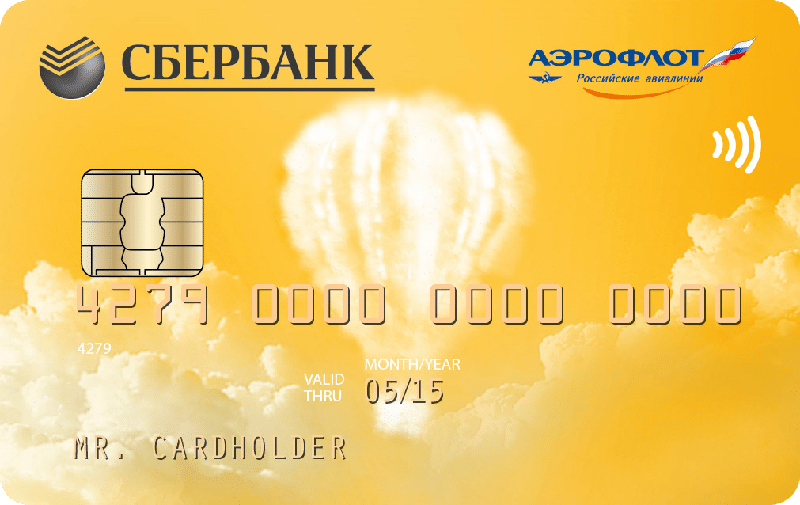 http://samoleting.ru/wp-content/uploads/2016/05/kak-potratit-mili-Aeroflot-bonus3.png