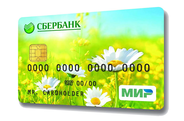 http://9creditov.ru/sites/default/files/otherfiles/imagesstatya/karta_mir_sberbank.jpg