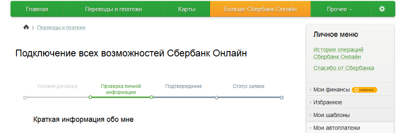 https://otvet.imgsmail.ru/download/3459469_17a410de245850f6576fc017f4e4f0ef_800.png