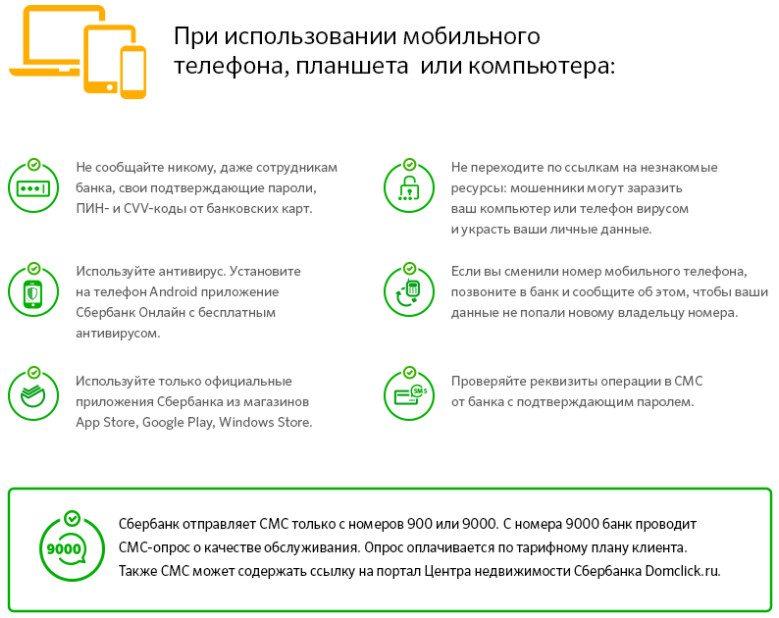 https://bankclick.ru/wp-content/uploads/2017/06/2017-06-09_115334.jpg