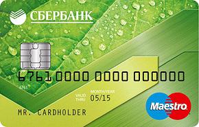 C:\Users\11223\Desktop\етекст\Новая папка\Sberbank_Maestro_momentum_290x185.png
