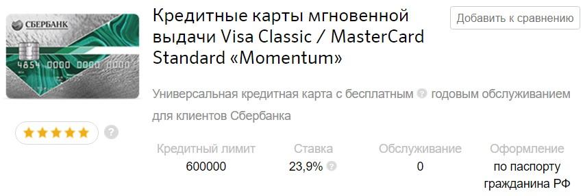 http://sbankgid.ru/wp-content/uploads/2017/07/23.jpg