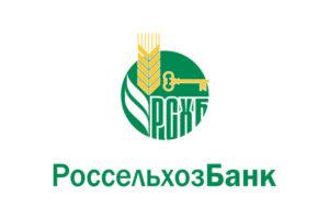 Логотип одного из лидеров отечественного банковского сектора