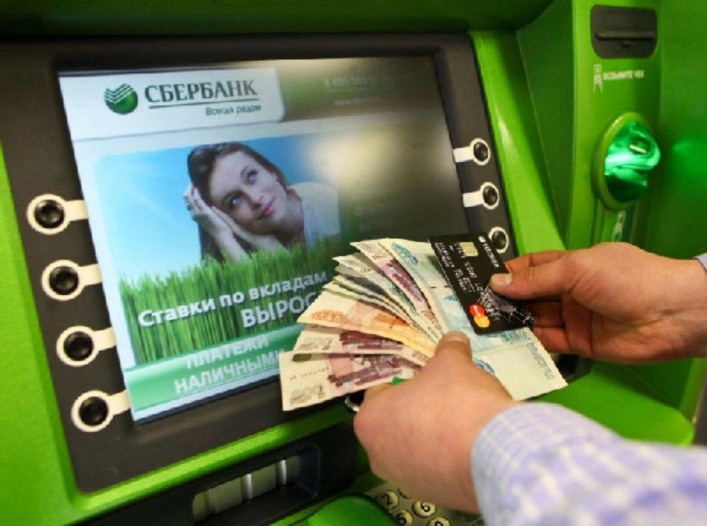 Как проверить, поступили ли деньги на счет в Сбербанке