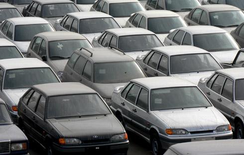 Залоговые автомобили продажа сбербанком автоломбард лепсе