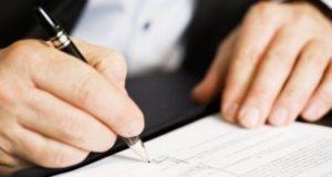 Бланк доверенности для юридических лиц в Сбербанке